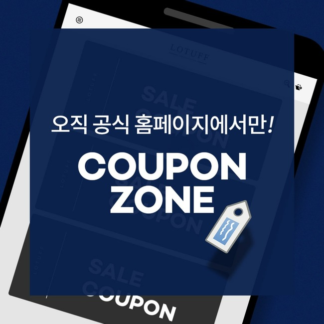 COUPON EVENT